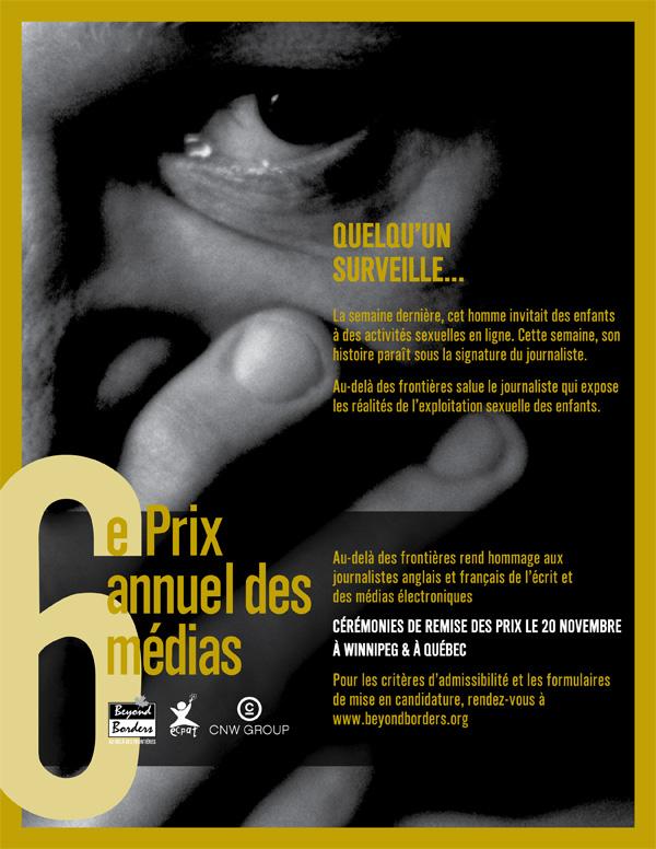 Prix des médias 2008